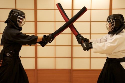 Kampfkunst Köln - Kendo